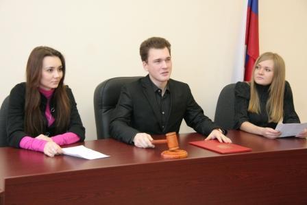 Институт права - кузница юридических кадров Тольятти