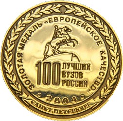 100 лучших вузов России - ТГУ