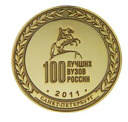 ТГУ 2011