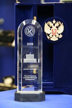 качество ТГУ 2009